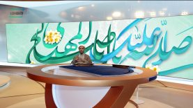Preparing for Imam Mahdi's Advent