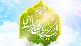 shia muslim-2018-07-10-10h46m50s763