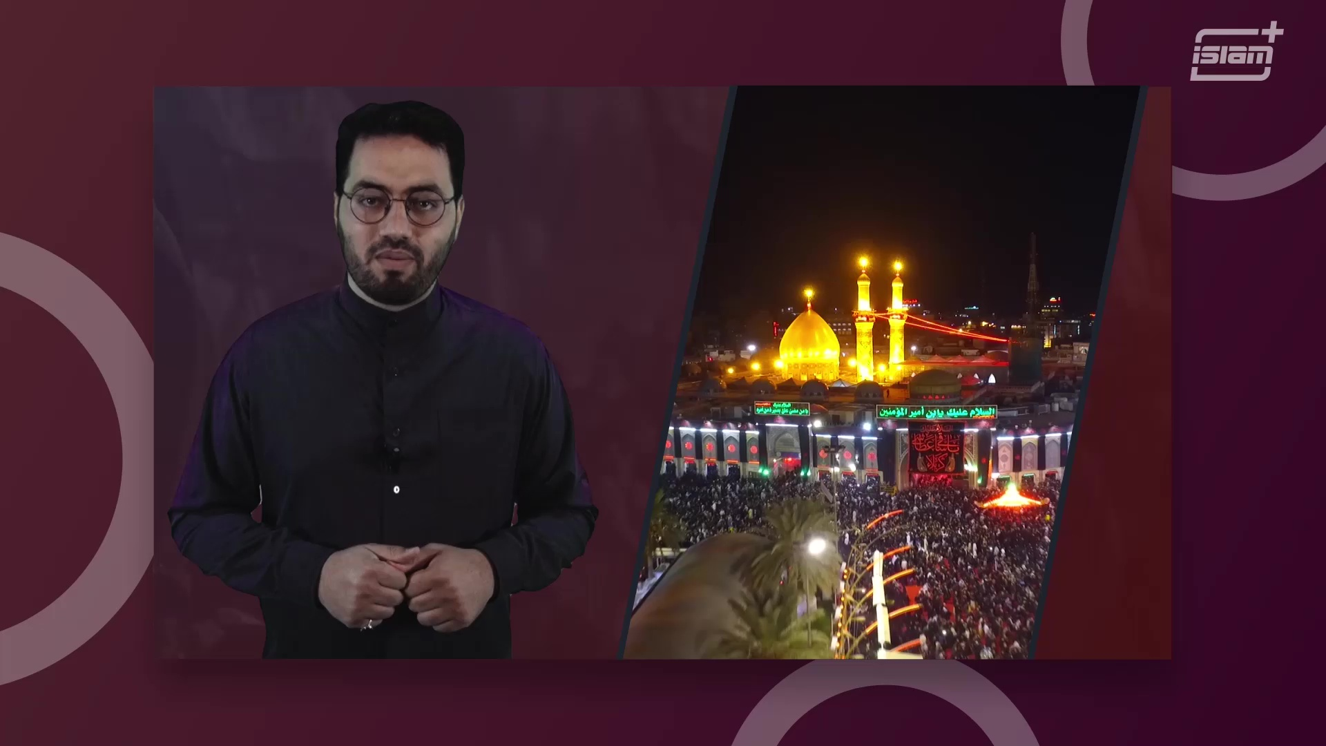 What is the event of Arbaeen?