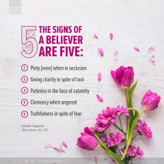 THE FIVE SIGNS OF A BELIEVER