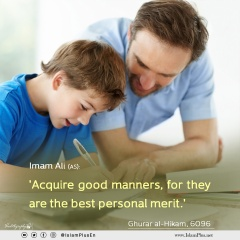 The value of good manners