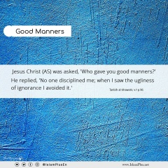 That Which Brings about Good Manners