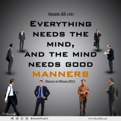 Good manners and the mind