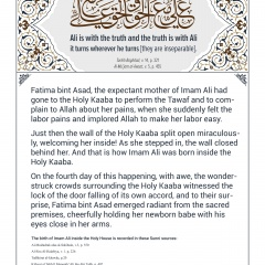 Suddenly, the wall of #Kabah split open for her...
