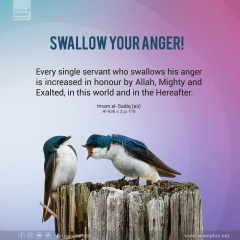SWALLOW YOUR ANGER!