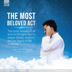 THE MOST BELOVED ACT