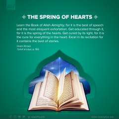 THE SPRING OF HEARTS
