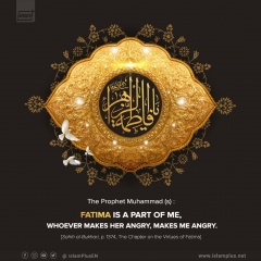 FATIMA IS A PART OF ME