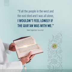 TO BE WITH THE QURAN!